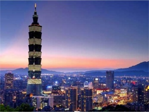 Taipei skyline. I borrowed this pic since I haven't had the wherewithal to take pics yet.